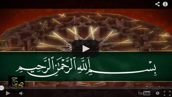 آيات خلق الإنسان من سورة المؤمنون – الشيخ المنشاوي – مصحف مصر HD