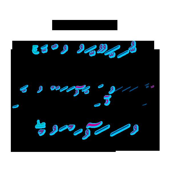 048029 محمد رسول الله